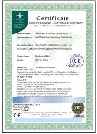 certificate european 1