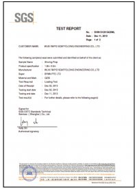 SGS test report 3