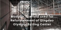 Modular Scaffold used for Refurbishment of Qingdao Olympic Sailing Center